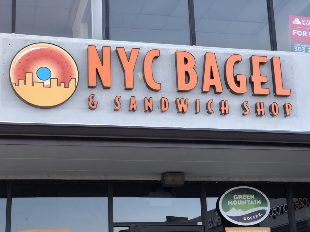 nyc bagel franchise, nyc bagel and sandwich shop reviews, nyc bagel franchise reviews,