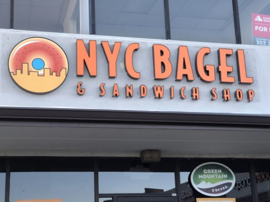 nyc bagel franchise, nyc bagel and sandwich shop,